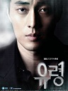 韩娱-《幽灵》专题